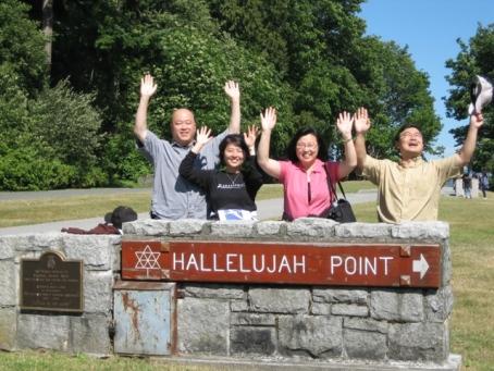 Hallelujah Point of Gracepoint & Waypoint Ministries